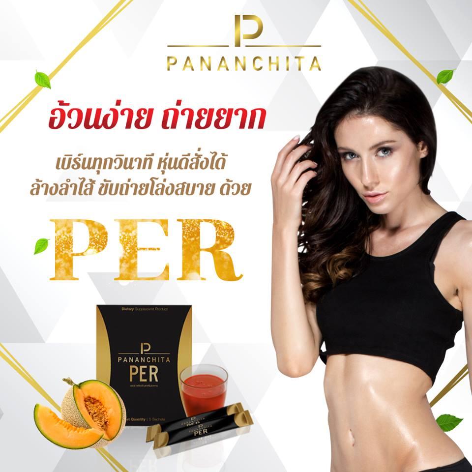 Pananchita PER